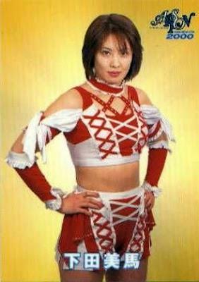 Mima Shimoda - Japanese Womens Wrestling