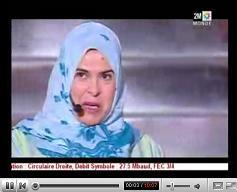 خديجة أسد وحجاب video
