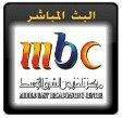 MBC Live