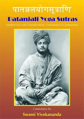 Patanjali Yoga Sutra - Sanskrit text with English Commentary by Swami Vivekananda