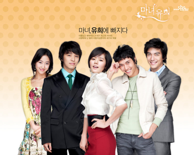 Witch Yoo Hee (korea series!!) 750px-yoohee2
