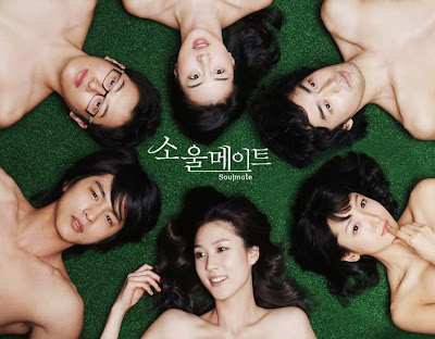 soulmate korean drama. Language: Korean