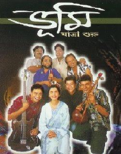 BHUMI - Jatra Suru | Free Mp3 Song Download | Music Download