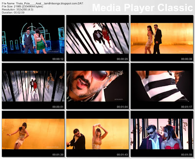 Asal tamil movie mp3 song download - Film anak2 youtube