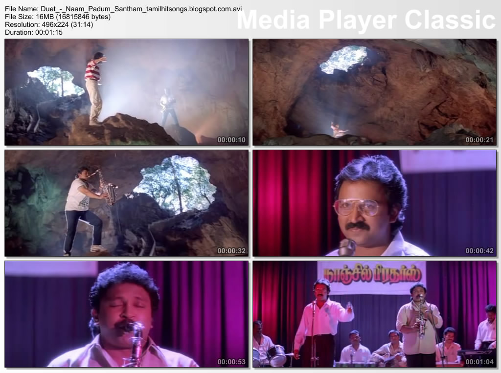 Whistle Podu Song Mp3 Download: Duet Video Songs Free Download Links