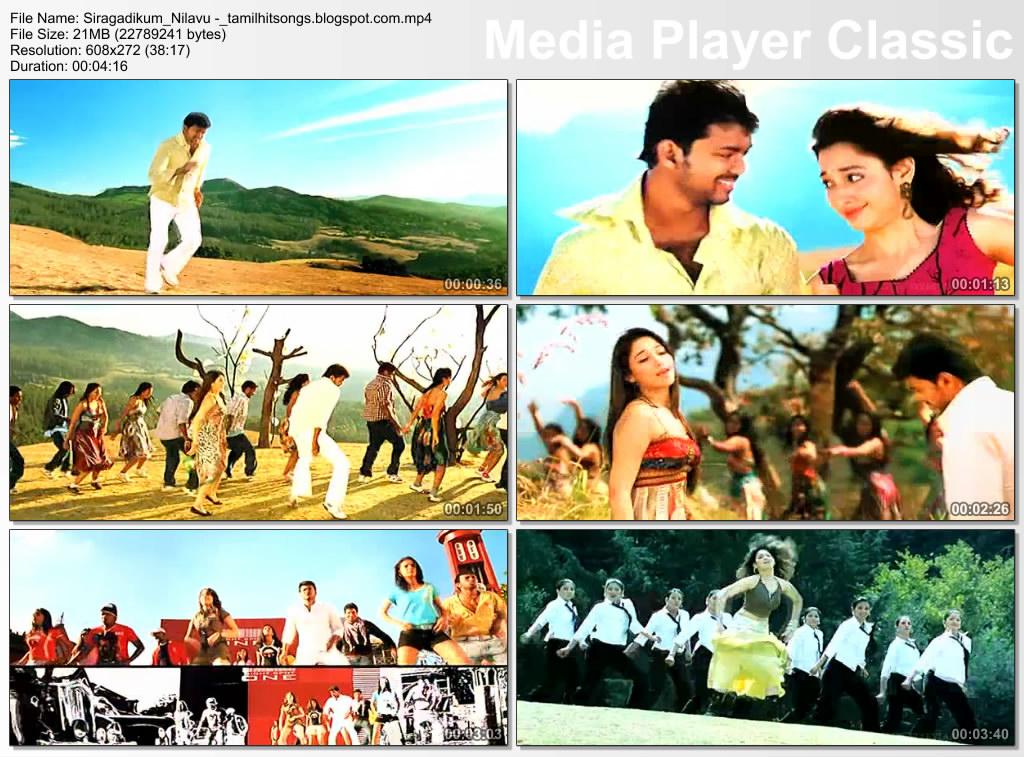 Prema katha chitram video songs | vennelaina video song | sudheer.