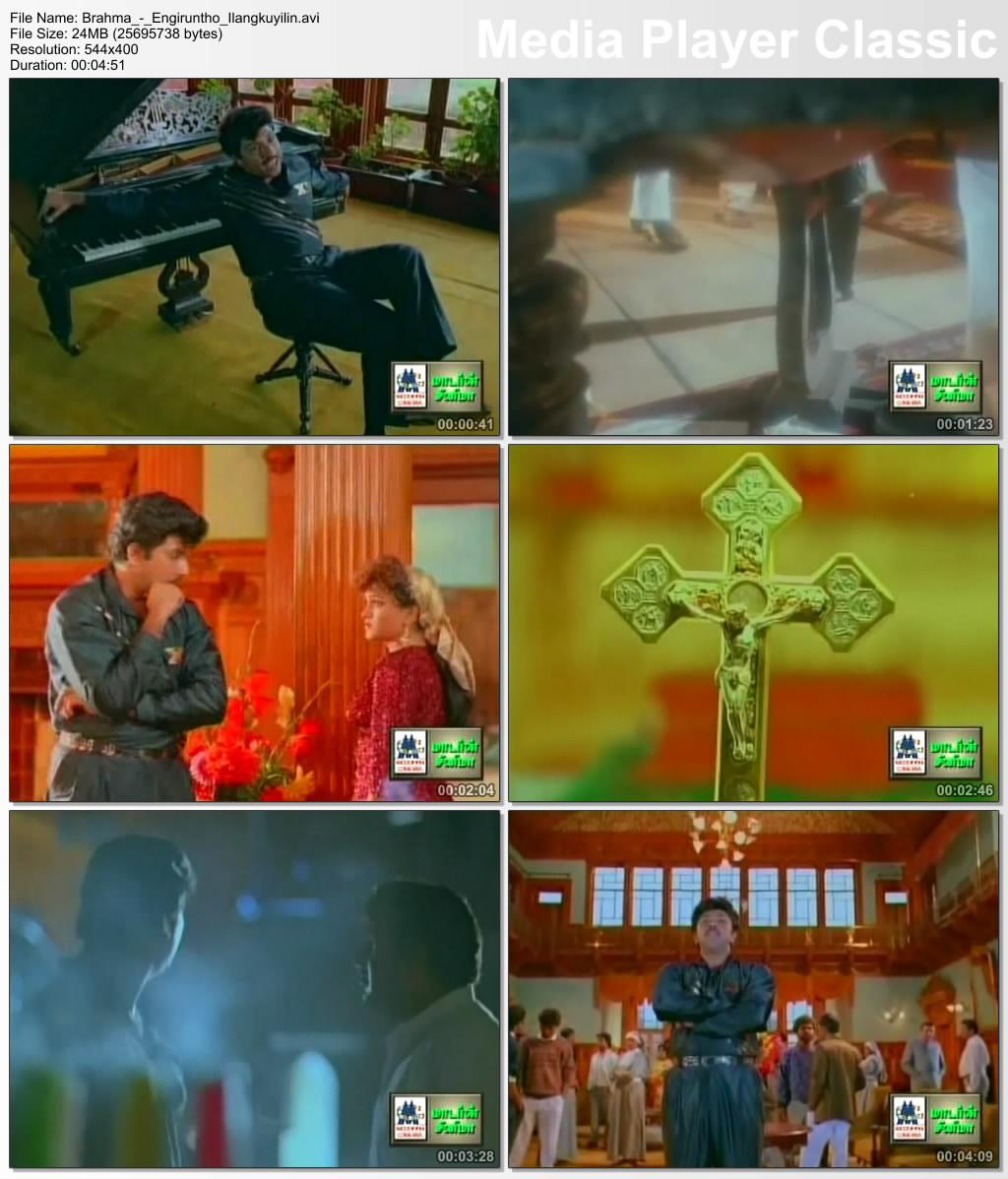 Tu Long Aur Main Lachi Mp3: TAMIL SONGS , FILM NEWS , NEW