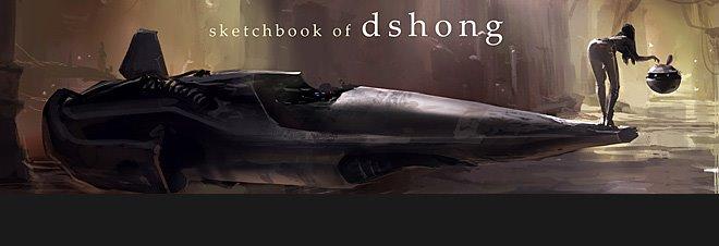 sketchbook of dshong