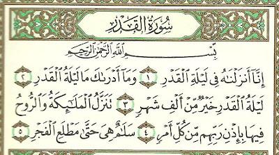Hasil carian imej untuk surah al qadr