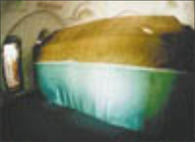 Grave of MOOSA (A.S).