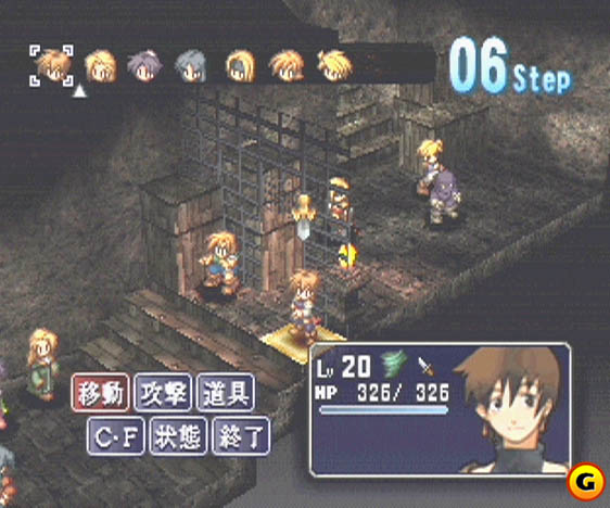 Hoshigami ruining blue earth psx download for psp
