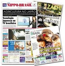 Amostra Grátis Edição do Jornal NIPPO BRASIL