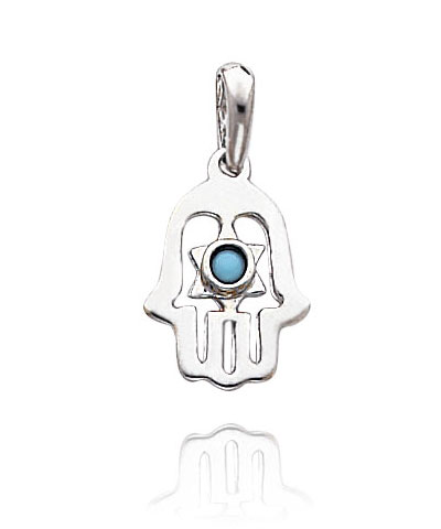 White Gold Hamsa with Star of David Pendant