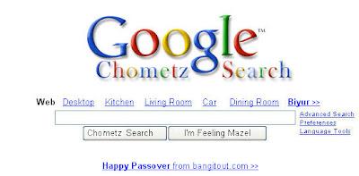 Google Chometz Search