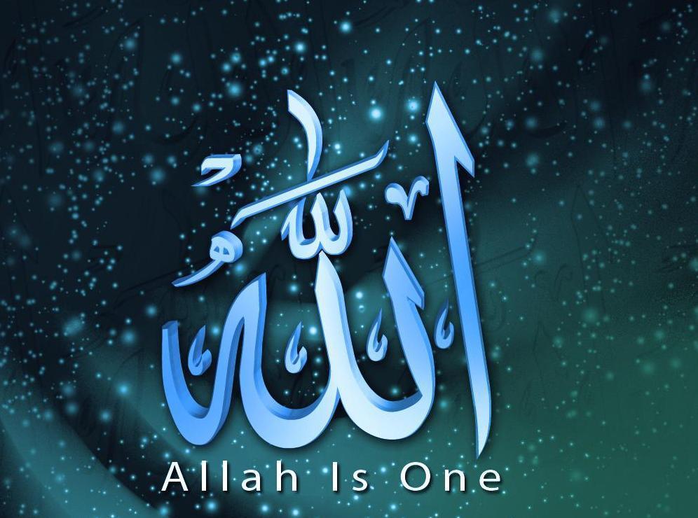 Ice Fall Wallpaper Allah Name With Ice Fall In Night Islamic Wallpaper
