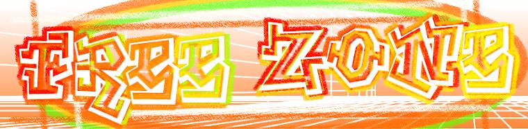 ..::Free Zone::.. - Blog