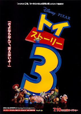 Toy Story 3 | Teaser Trailer
