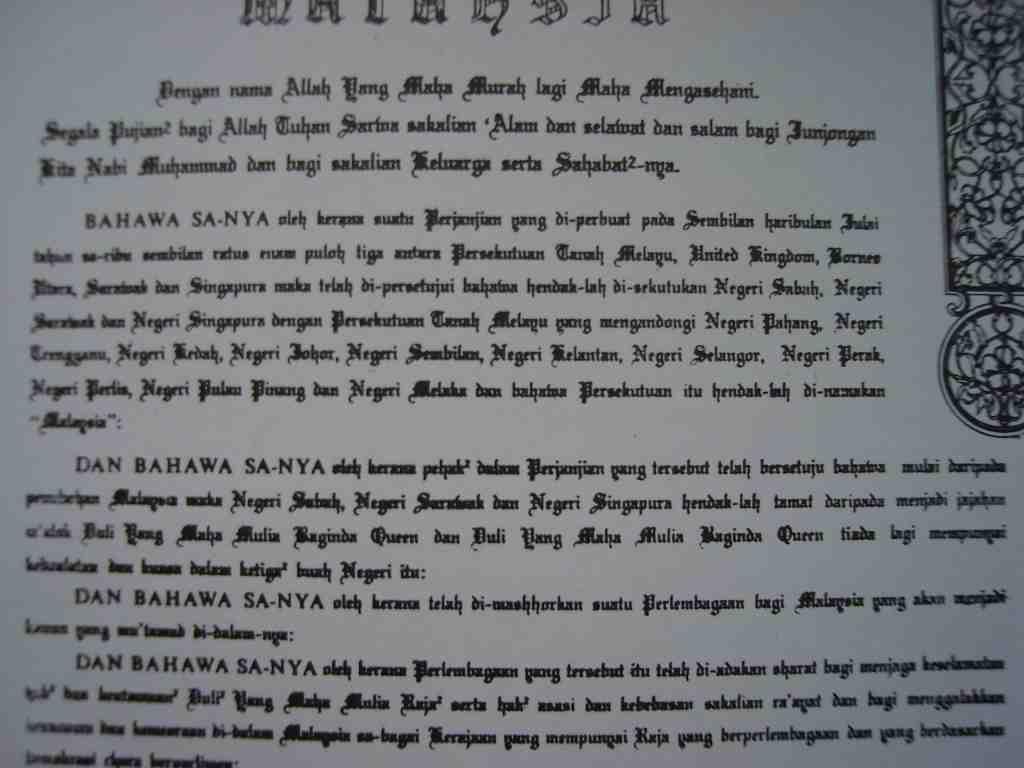 Pemashoran Malaysia(Top)