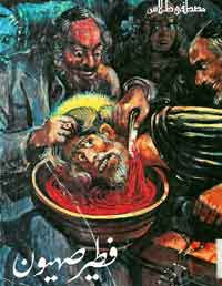 Does anyone have any images which make non-white societies ...