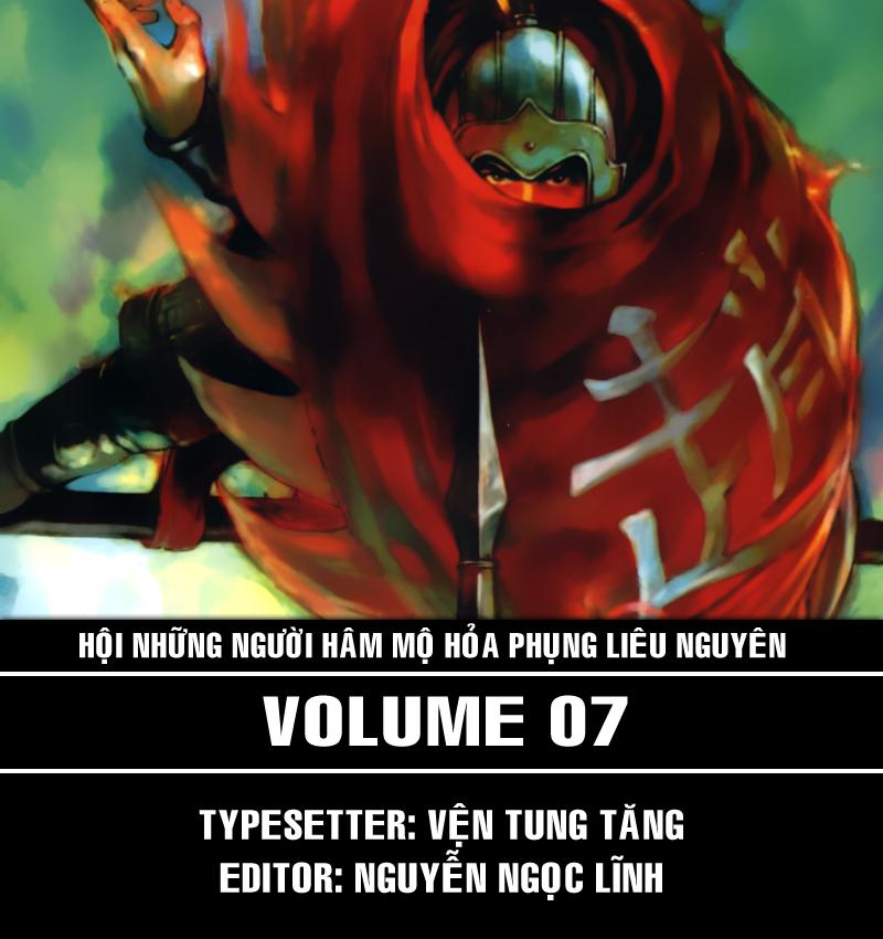 Hỏa Phụng Liêu Nguyên tập 56 - 1