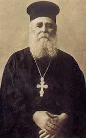 Αρχιμ.π.Γερβάσιος Παρασκευόπουλος