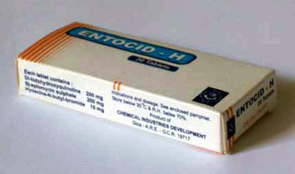 Antinal tablets egypt