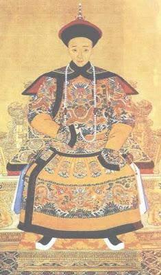 清朝咸豐皇帝