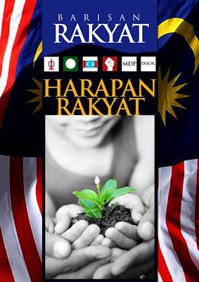 Vote Barisan Rakyat!