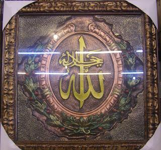 HOME DECORATION: KALIMAH MUHAMMAD