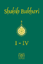 Shahih Al Bukhari (New Download Link)