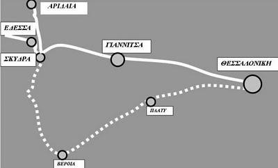 Αποτέλεσμα εικόνας για Σιδηρόδρομος στην Πέλλα