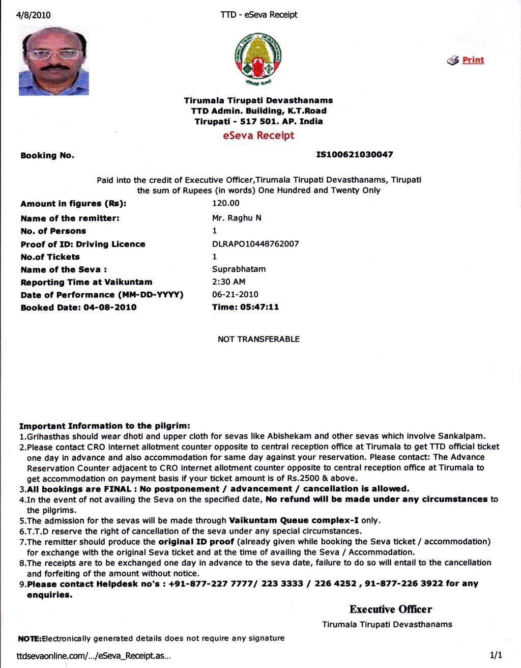 Raghu's column!: God bless www ttdsevaonline com!