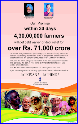 farmer city hindu personals Share your passion for the outdoors life with the members of farmer chat city the countryside is calling and you can be part of it when you sign up today, farmer chat city.