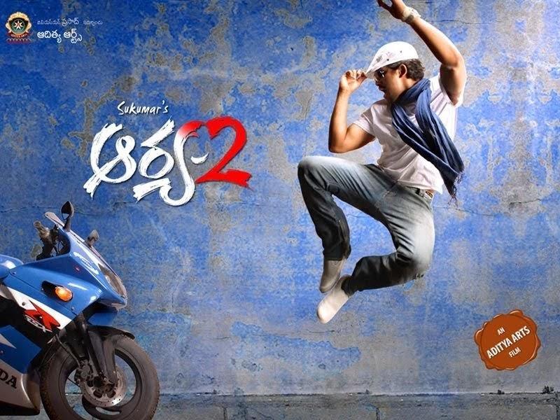 Telugu film lyrics arya 2 lyrics my love is gone - My love gone images ...