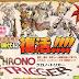 Chrono Trigger sur DS !