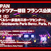 X-Japan à Bercy !