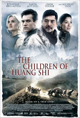 Children of Huang Shi Official Poster