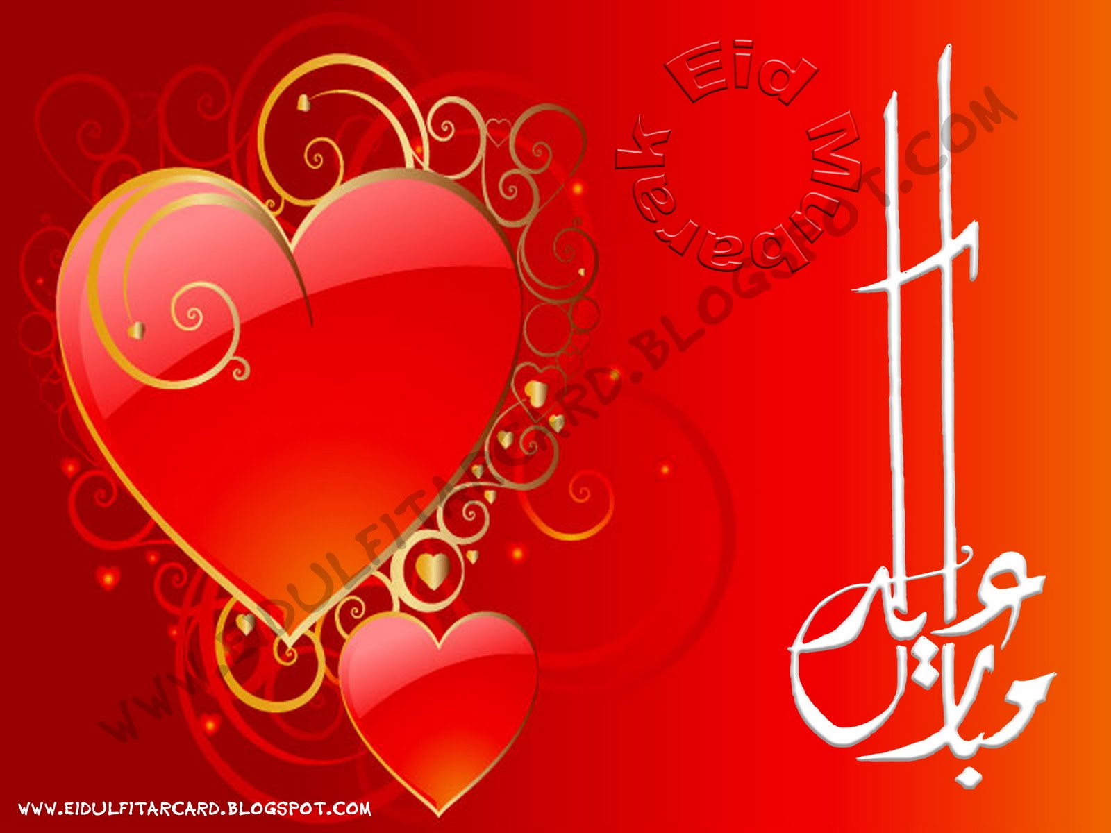cardswho gave you happines on your face eid card 73