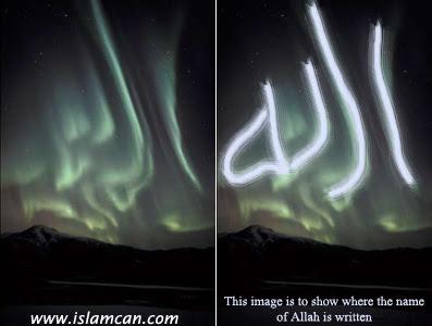 name of Allah 36