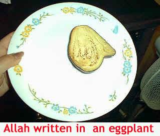 name of Allah 2