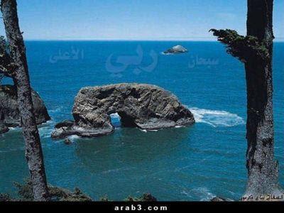 name of Allah 40