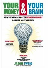 Your Money & Your Brain!