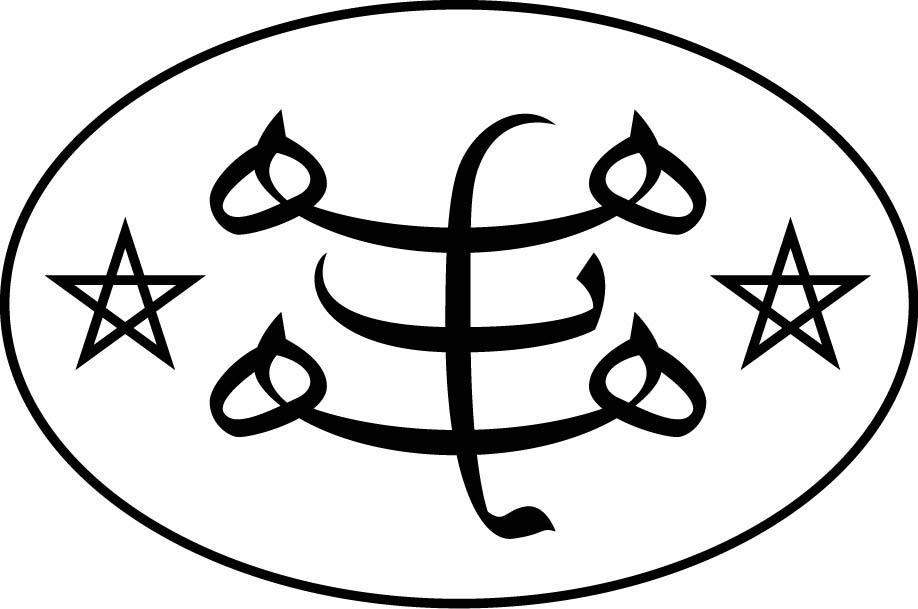 Free Bah Clip Art Ringstone Symbol