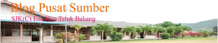 Pusat Sumber SJK(C)Eok Hua