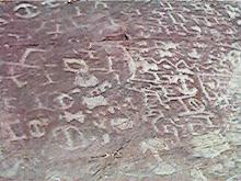 Sapagua (Jujuy) petroglifos