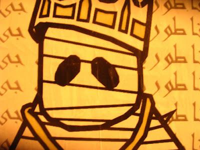 Graffiti Crown | GRAFFITI ART