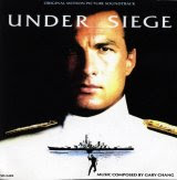 Gary Chang - Under Siege
