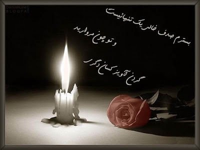 Valentine Cards in Urdu - Love cards in Urdu, Romantic Urdu Cards