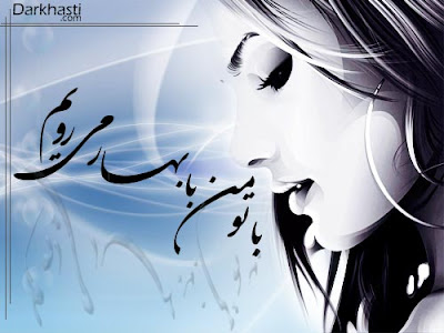 love quotes urdu. Valentine Wallpapers in Urdu