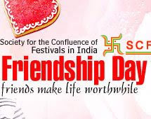 Happy Friendship day - ecards, Frindship greeting cards, Funny friendship cards, Printable friendship cards, Friends card, Proposal card, offer cards, Propose a friend